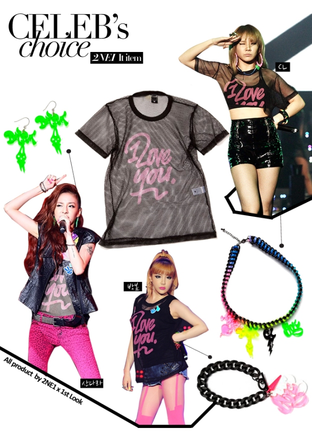 [1ST Look Celeb Choice] Dara, Bom, Cl for Mesh Styling