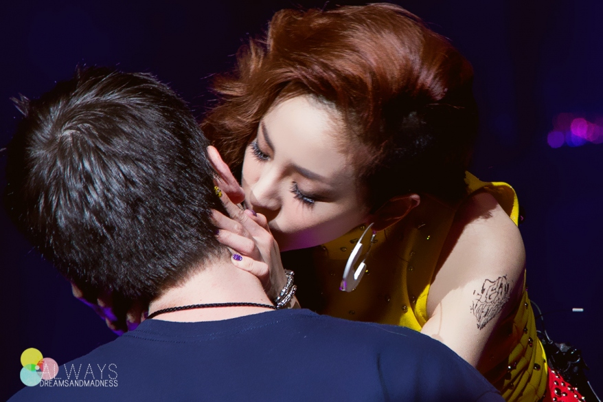 Taeyang kiss dara 2ne1 dating