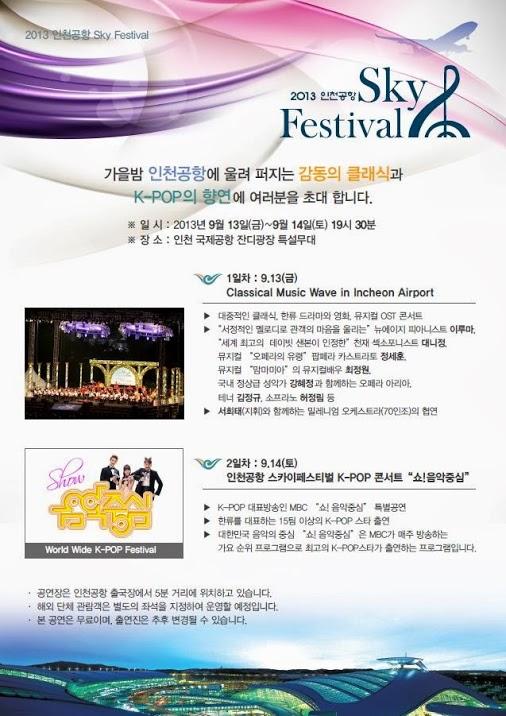 ICN-Sky-Festival-2013