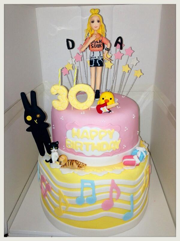 Twitter Dara Shares Picture Of Birthday Cake From Fans Bambi Is