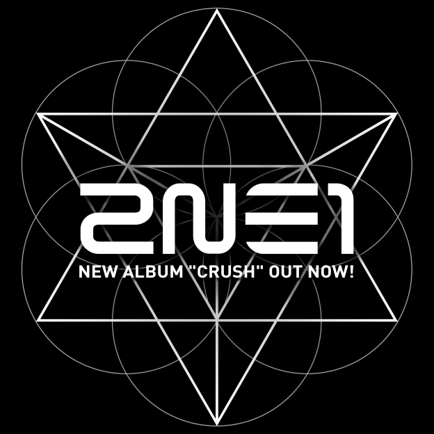 2ne1-new-album-crush-out-now