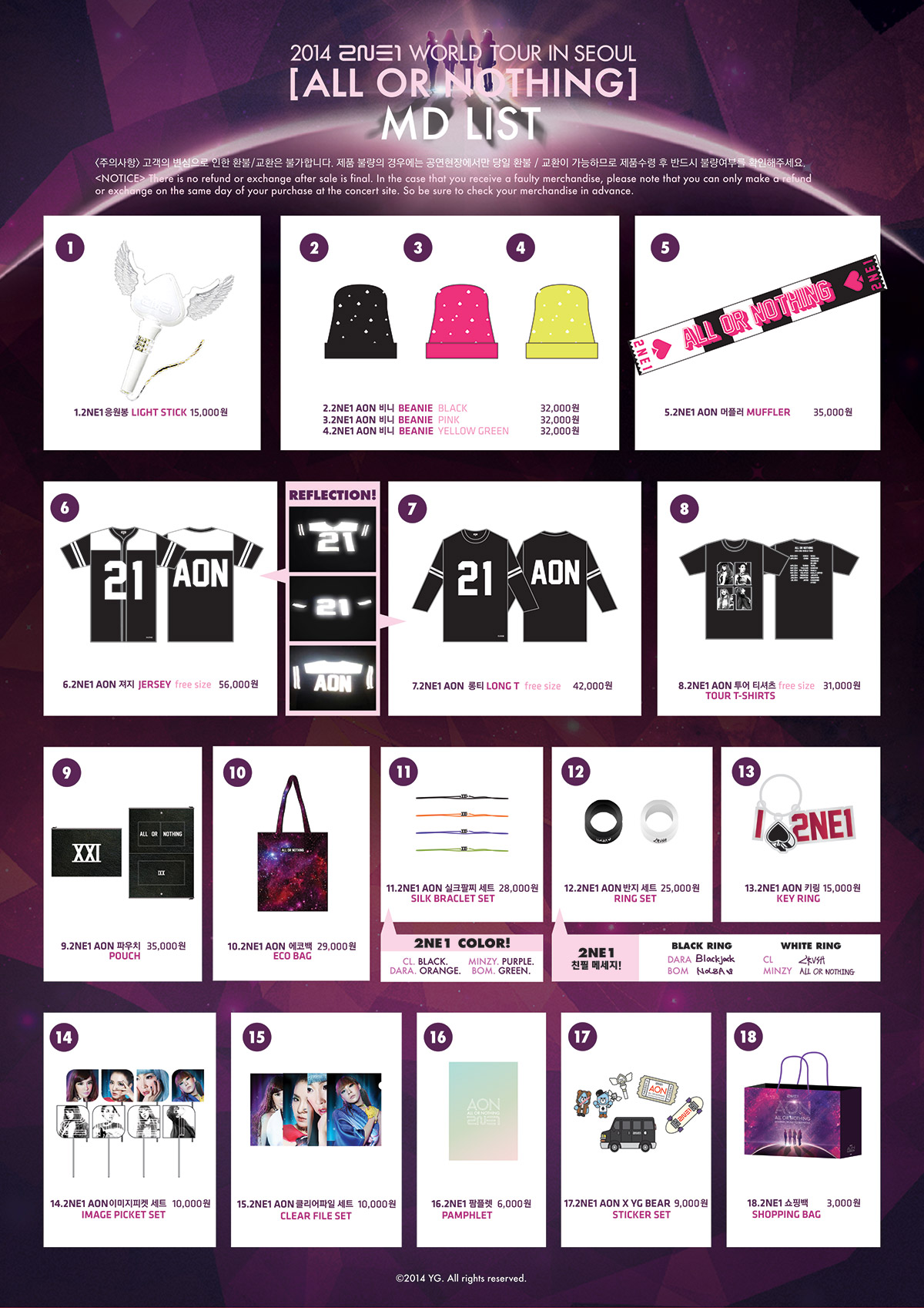 "27d62254a OFFICIAL] 2NE1′s ""All Or Nothing"" Concert Merchandise – Forever With ..."