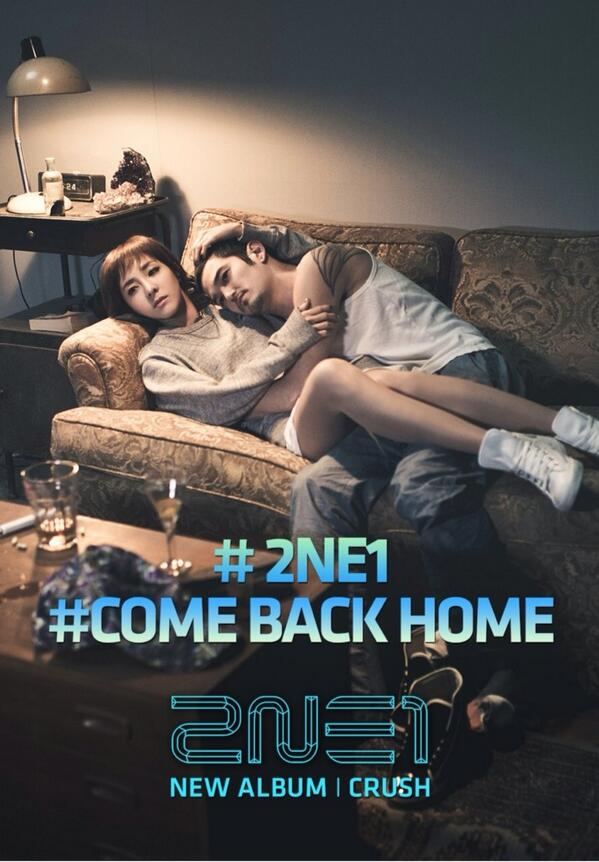 Come Back Home - MV - Photo - Dara