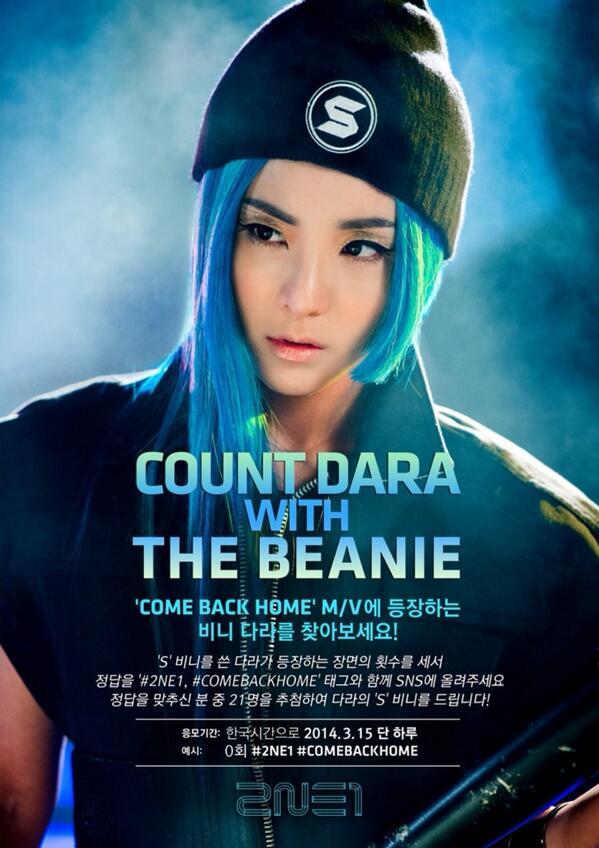 Dara-The Beanie Event