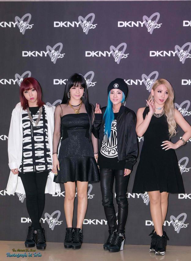 2NE1-DKNY-Event-3