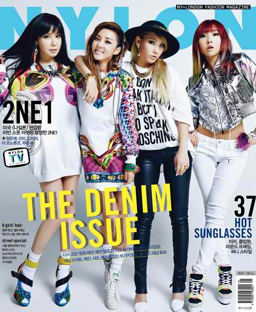 2NE1-Nylon-Magazine