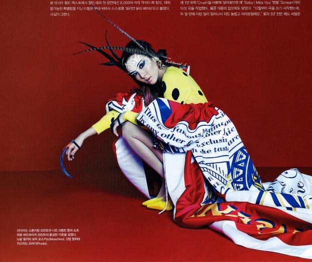 Vogue_Korea_May_2014-2_dara