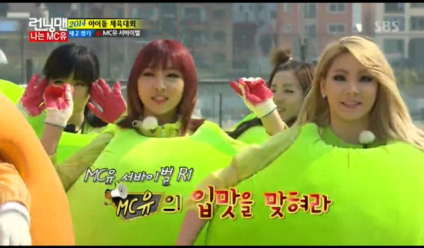 CAPS-Running_Man-2NE1-1