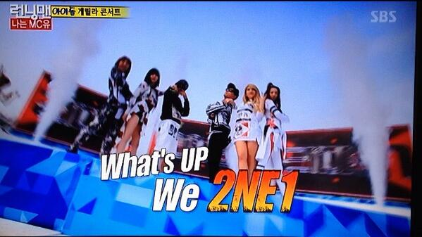 CAPS-Running_Man-2NE1-4