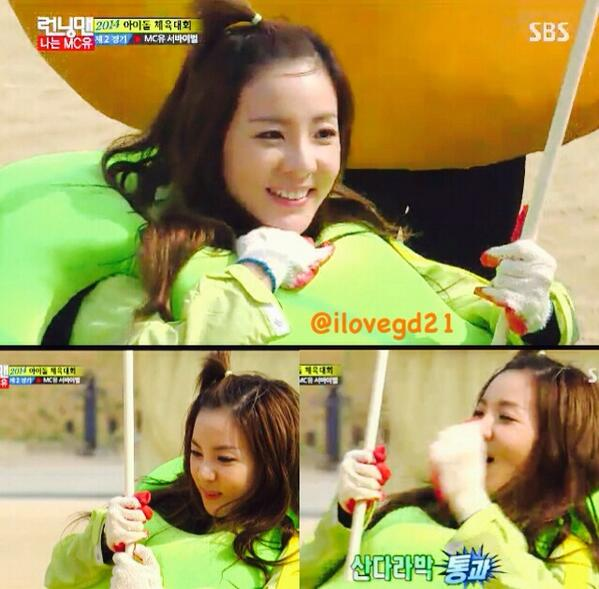 PHOTOS – Page 280 – Forever With Dara