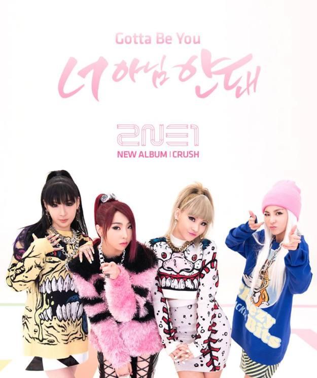 Gotta Be You Official Photo - 2NE1