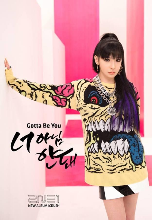 Gotta Be You Official Photo - Bom