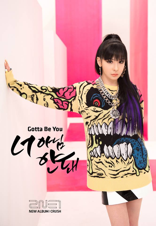 Gotta Be You Official Photo - Bom