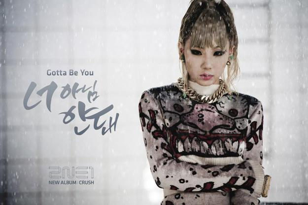Gotta Be You Official Photo - CL
