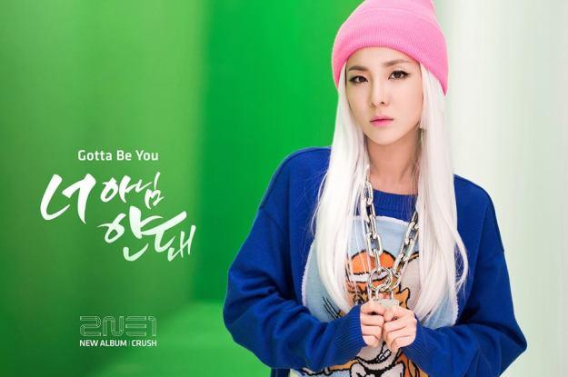 Gotta Be You Official Photo - Dara