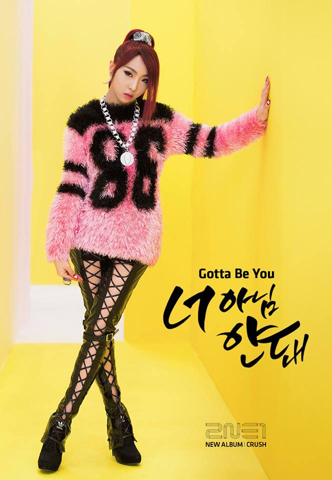 Gotta Be You Official Photo - Minzy