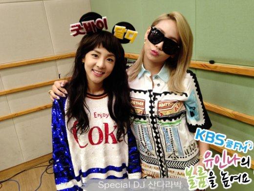 140530 - Dara CL - Volume Up - 1