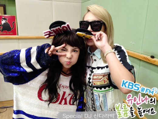 140530 - Dara CL - Volume Up - 2