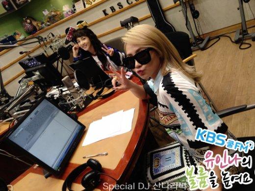 140530 - Dara CL - Volume Up