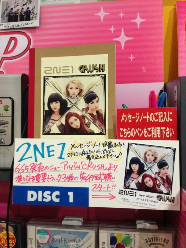 2NE1 Crush Japanese Ver Promotion 2