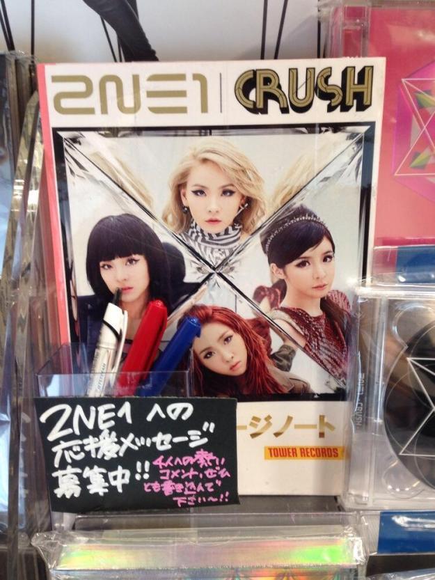 2NE1 Crush Japanese Ver Promotion 3