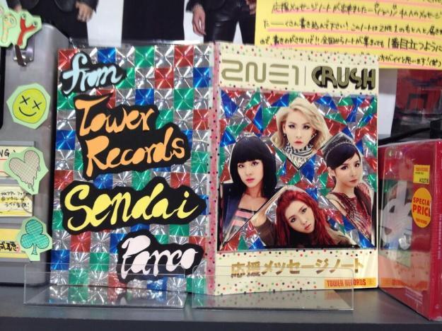 2NE1 Crush Japanese Ver Promotion