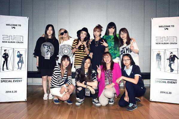 2NE1 Fans