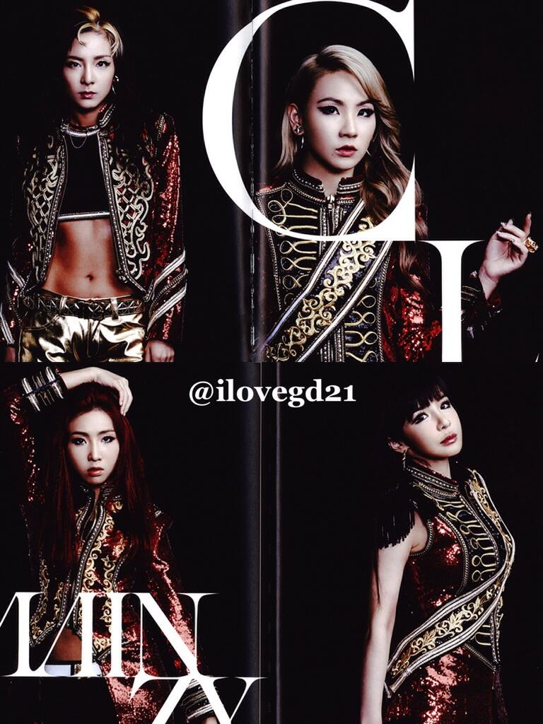 Crush 2ne1 Album Cover [SCANS] HQ Scans of Be...