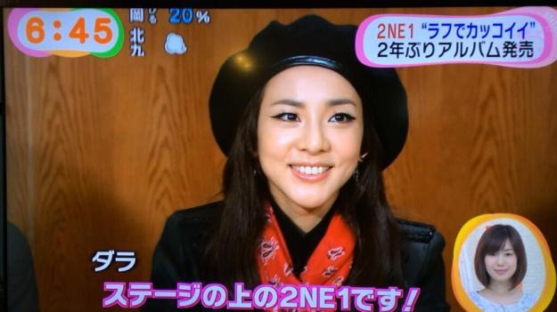 Mezamashi TV-CAPS-2NE1 0