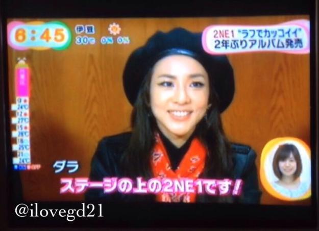 Mezamashi TV-CAPS-2NE1 1