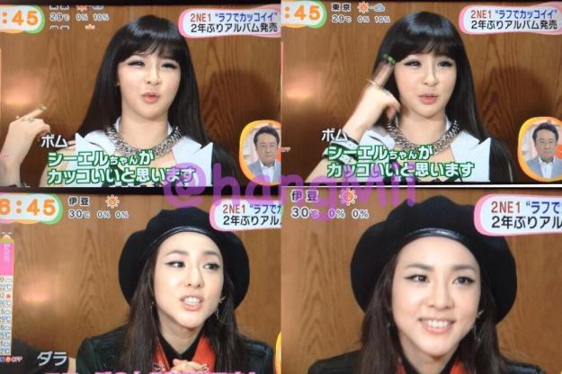Mezamashi TV-CAPS-2NE1 2