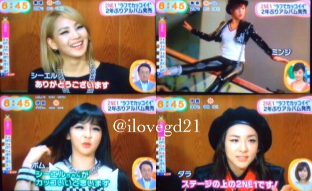 Mezamashi TV-CAPS-2NE1 3