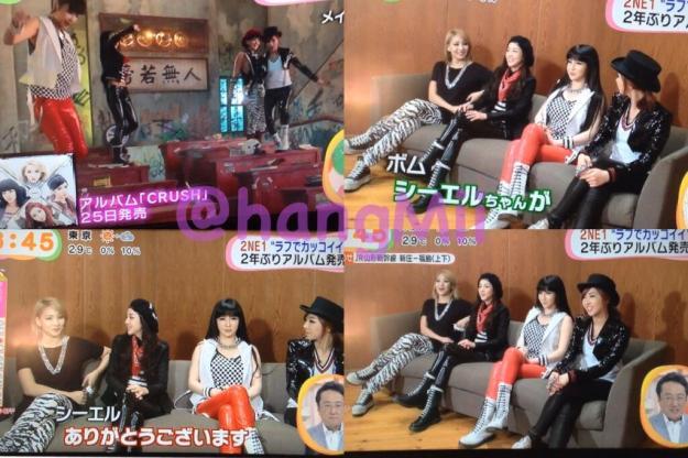 Mezamashi TV-CAPS-2NE1 4