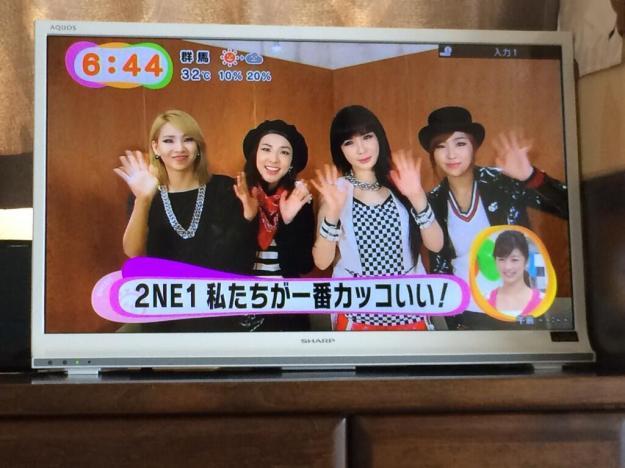 Mezamashi TV-CAPS-2NE1 5