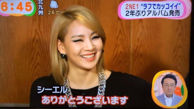 Mezamashi TV-CAPS-2NE1 8