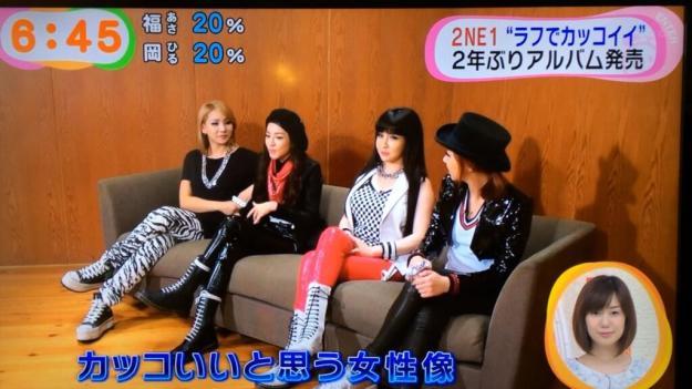 Mezamashi TV-CAPS-2NE1 9