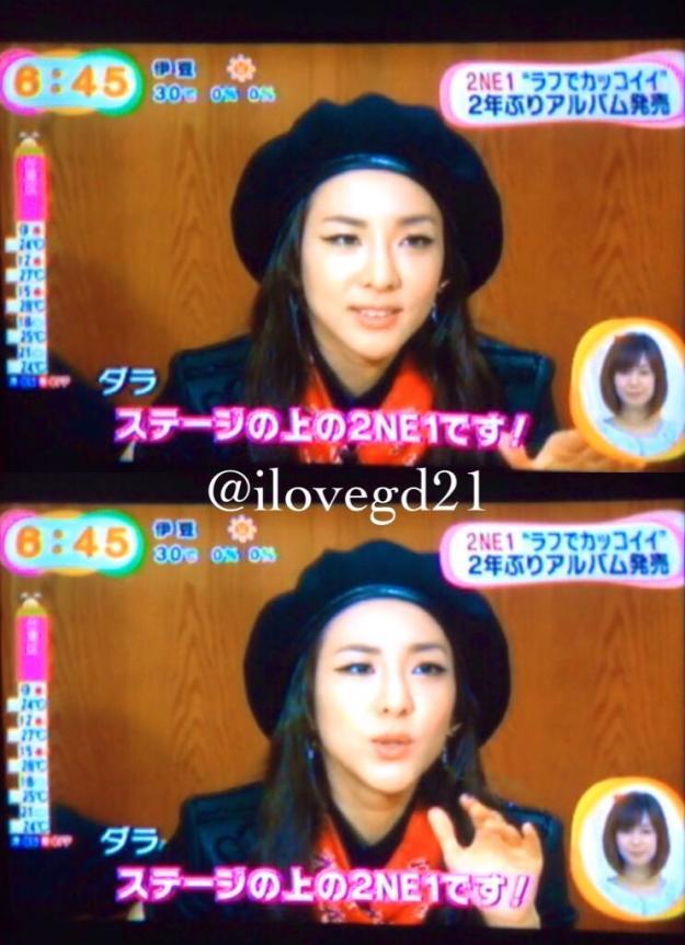 Mezamashi TV-CAPS-2NE1