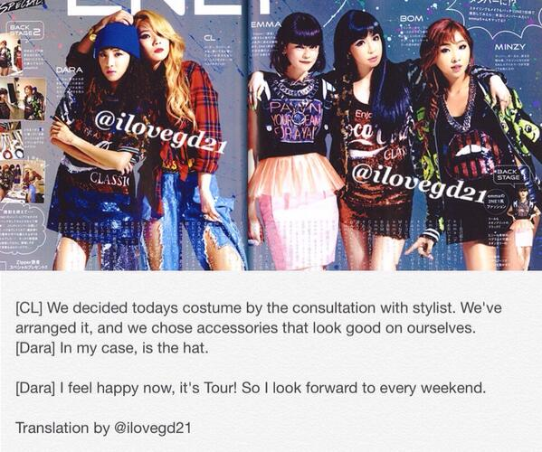Zipper Magazine 2NE1 Translation
