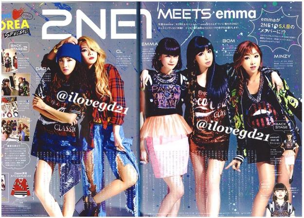 Zipper Magazine 2NE1