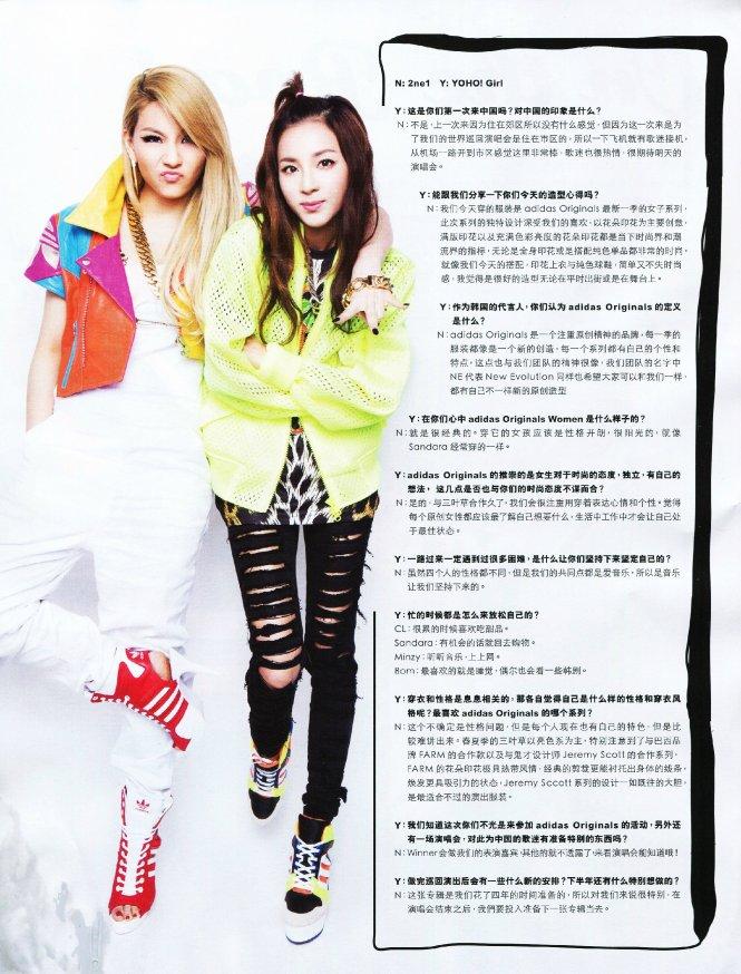 Yoho Magazine