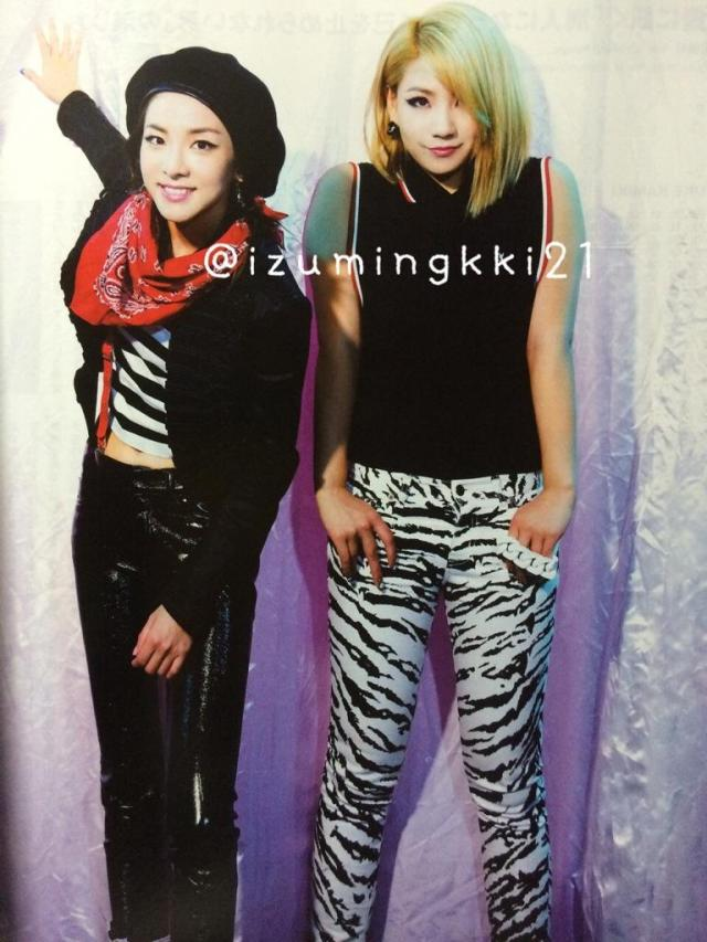 Cut Magazine ChaeRa