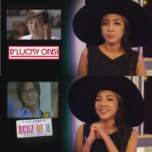 Dara on Star Cinema 2