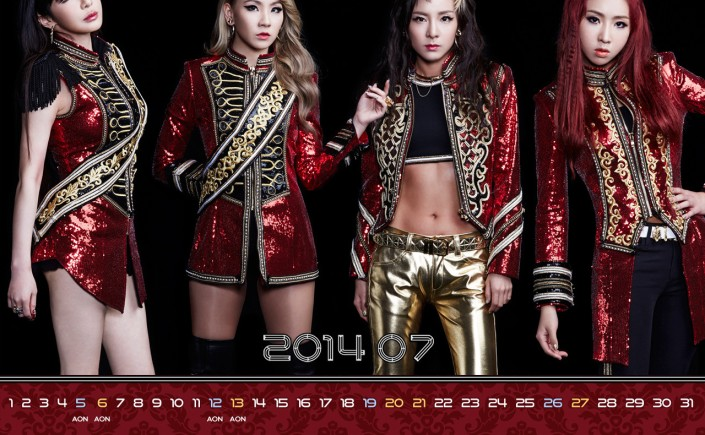 photos 2ne1 crush wallpaper for the month of july forever with dara