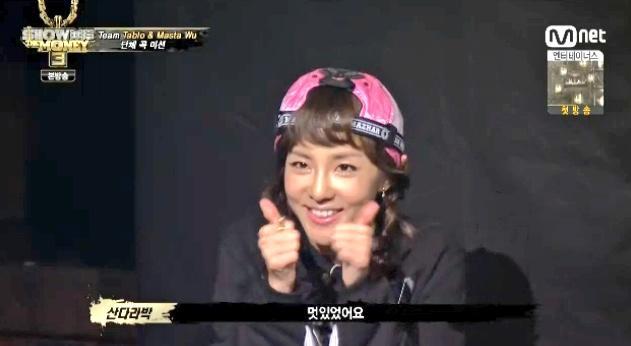 Screencaps of Pretty Dara SMTM3 9