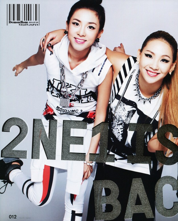 Nylon Japan Magazine September Issue