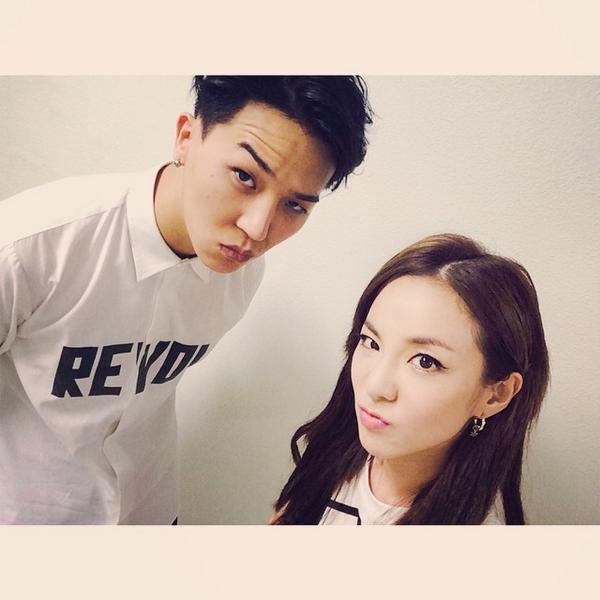 Dara Mino Instagram Update 140817