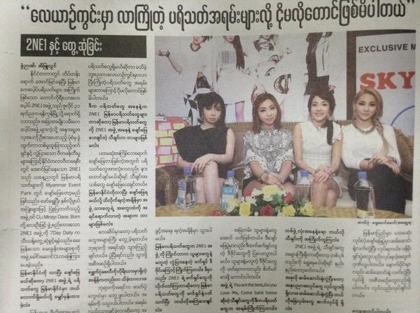 Newspapaer Myanmar