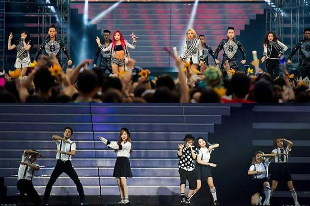 yg family concert review 2