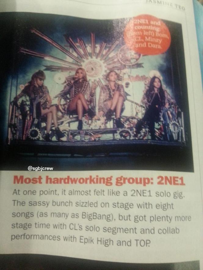 2NE1 Newspaper SG 1
