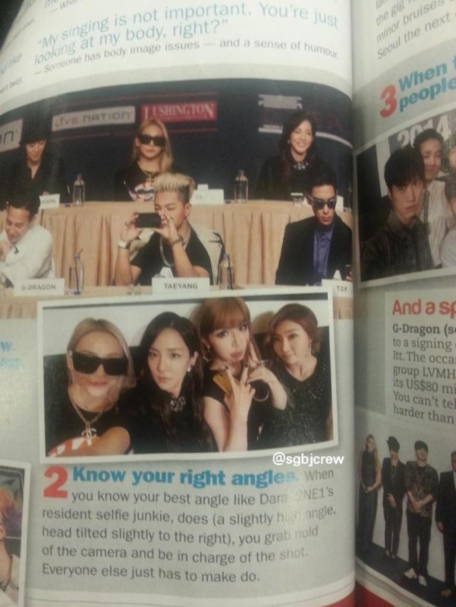 2NE1 Newspaper SG 2